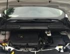 福特翼虎2015款 翼虎 1.5GTDi 自动 两驱舒适型 车况