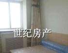 【世纪房产】田家园出售六居室 精装修