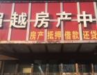 黄岩西江新村 3室1厅100平米 精装修 押一付三