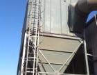 河北恒科环保-气箱式脉冲除尘器