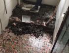 中堂防水补漏-卫生间漏水堵漏,卫生间渗水补漏