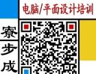 寮步专业英语口语培训班6月23日开班啦