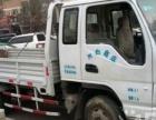 承接长短途货运 搬家 拉货 包车