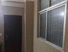 家庭式乐居樓公寓