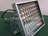 LED大攻率单颗70W方形投光灯灯具外壳配件及成品