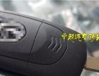 卓越汽车电子宝马骏730汽车钥匙匹配零配件出售