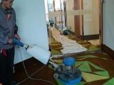 朝阳地毯清洗 开荒保洁 沙发清洗 瓷砖美缝