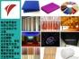 吸音软硬包扩散板等声学科技产品的定制与生产