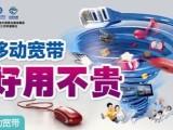 广州装宽带好用又便宜 中国移动光纤58套餐免费送一年