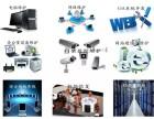 企业工厂商铺网络工程布线 监控安装线路维修网络电话监控无信号