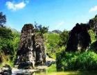 黄果树,天星桥,陡坡塘,特价一日游268元,特惠!