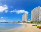 十里银滩-小径湾度假公寓