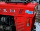 宁波兴也,404车框良好,不到一年呢,不种地了现在在外边打工呢,
