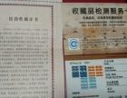 中国梦邮票大全套银质邮票珍藏版