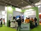 2018中国(武汉)畜牧业博览会 武汉畜牧业交易会