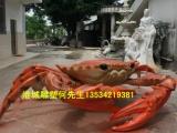 玻璃纤维海鲜雕塑定制 玻璃钢螃蟹雕塑价格批发零售厂家