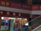华南城商业圈成熟 区位优 业态全 紧邻地铁