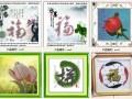 北京华美艺创钻石画加盟 个人创业的黄金项目