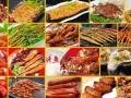 杭州烧烤培训去哪里学?