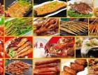 杭州烧烤培训去哪里学