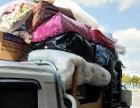 专业搬家拉货安装家具,网购家具提货安装
