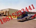 乘坐%温州到兰州的直达客车票价咨询15825669926(电