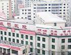 哈尔滨看骨科最好的医院那个