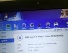 14寸镜面宽屏联想ibme40笔记本,2.27G双
