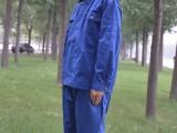 北京普莱特防氩弧焊高频辐射服 防焊分体服PG27302