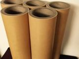 天津兴峰专业生产各种规格高强度纸管,超薄型膜类用纸管