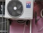 二手空调低价出售出租
