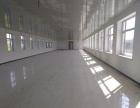 普兰店市皮口镇中心地段 厂房 2000平米