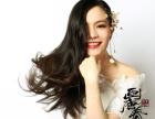 中山韩式化妆培训班:韩式眼妆化妆技巧大放送 分分钟迷倒宋钟