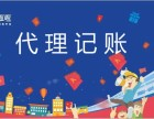 上海企业会计每月做账的流程是什么