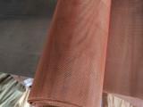 泊林丝网批发 信号屏蔽网 黄铜网 电磁屏蔽磷铜网 1-300目铜