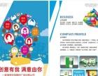 安庆零距离广告位你提供广告服务