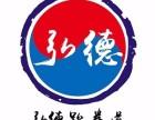 弘徳跆拳道 欢乐开学季了不起的成长