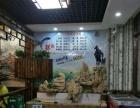 260平米 门市饭店出租出兑