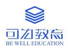 济宁市 成人高考/网络远程教育培训中心