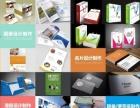 专业品牌提升 VI设计 LOGO设计 平面设计