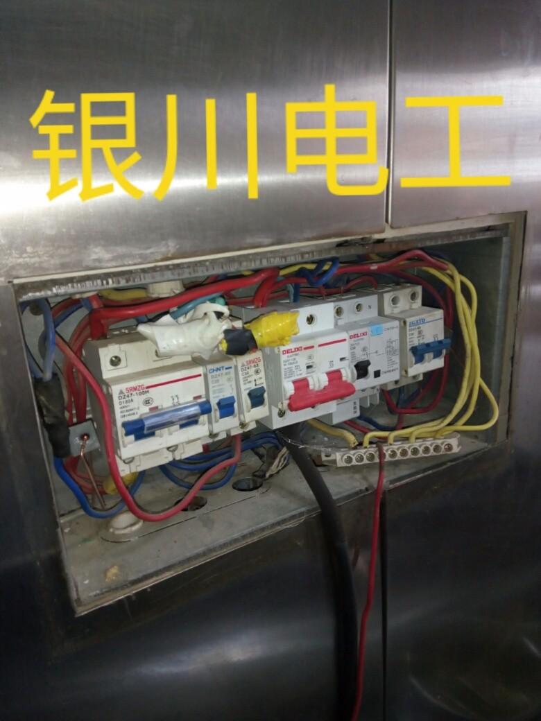 银川找专业电工上门服务搜宓水电