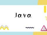 北京Java培訓,大數據培訓,web前端培訓,軟件測試培訓
