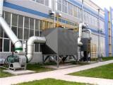 活性炭吸附箱 有机废气 VOCs治理 除尘设备