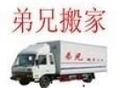 上海面包车搬家金杯车出租依维柯出租1吨2吨3吨货车出租