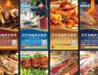 30种餐饮技术2800元 材料全国均能买到