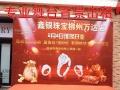 【图】广西柳州市商业开业舞台音响出租