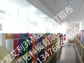 鄂尔多斯中国移动3M贴膜招牌指定供应商