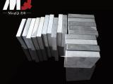 SUJ2日本JIS进口高碳铬轴承钢 高品