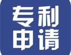 天津地区十七年专注从事 专利服务 高企认定