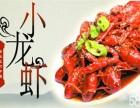 汉城烧烤加盟 烧烤加盟十大品牌
